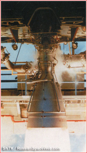 Space Military Flight Videos - Page 2 Nk33_firing_1