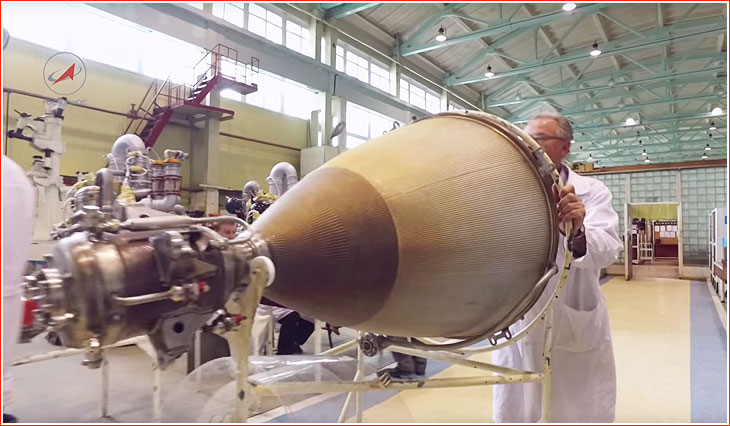 Combustion Chamber on F 1 Rocket Engine Injector