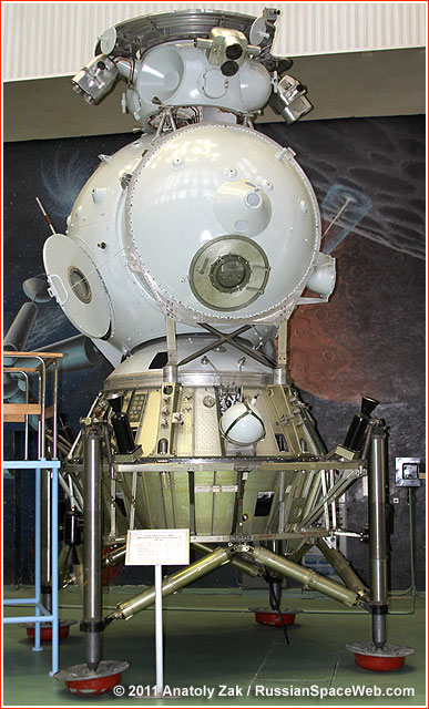 russian moon landing module - photo #39
