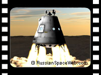 http://www.russianspaceweb.com/images/spacecraft/ppts/ppts_touchdown_v_2.jpg