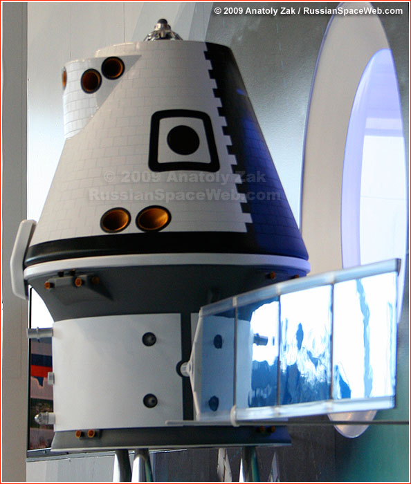 http://www.russianspaceweb.com/images/spacecraft/ppts/ptknp_2009maks_iso_1.jpg