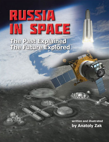 Book: Russia in Space: The Past Explained, The Future