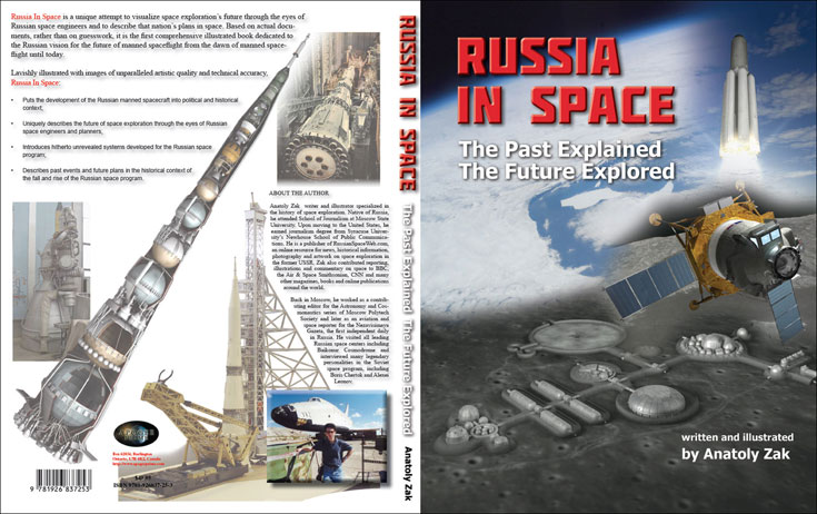 http://www.russianspaceweb.com/images/zak/portfolio/Books/future/cover_back_cover_735.jpg